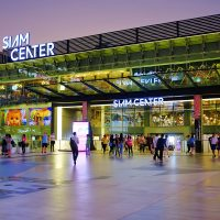 siam-center-shopping-center