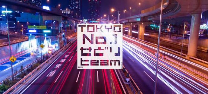 TOKYO No.1 せどり team/FBせどりコミュニティ